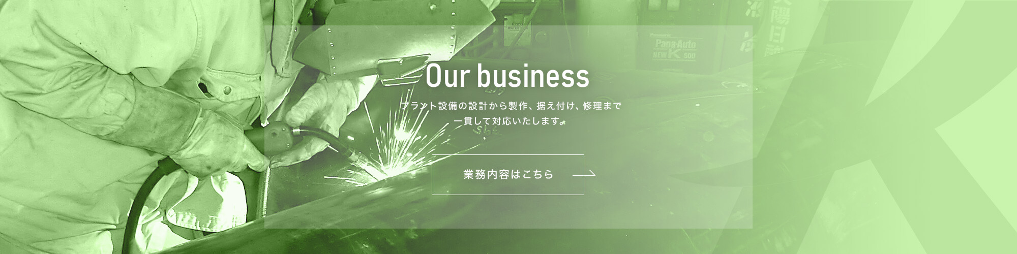 business_banner