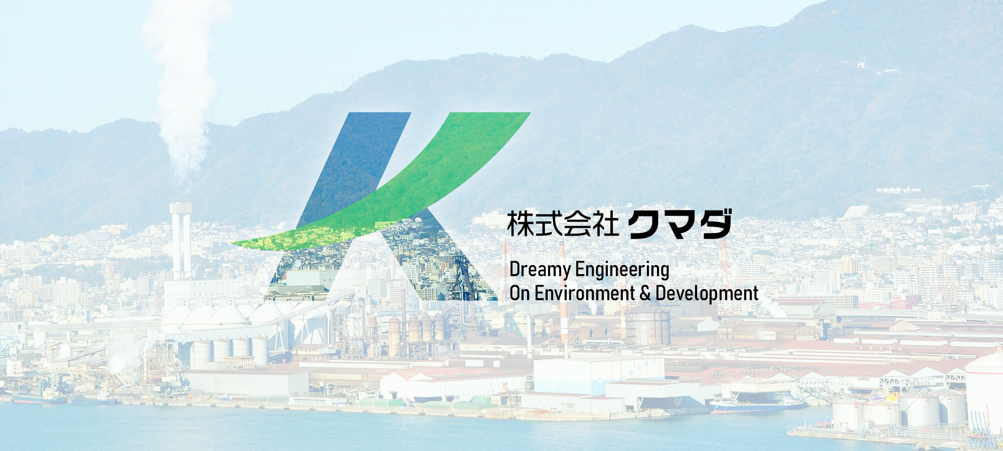Dreamy Engineering On Environment & Development